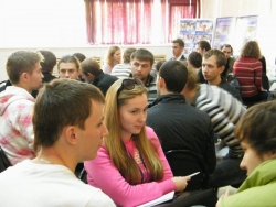Конкурс по реализации молодёжной политики прошёл в Уссурийске