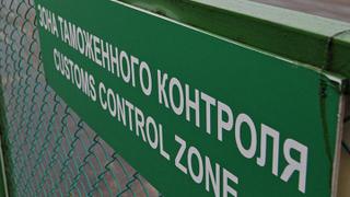 Итоги работы Уссурийской таможни за 2012 год подвели на совещании