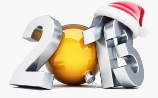 2012, давайдосвидания!