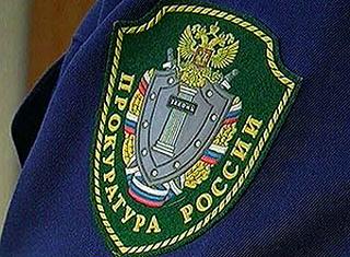Прокуратура провела проверки в детских учреждениях Уссурийска