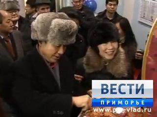 Спикер южнокорейского парламента Чан Хе Кан приехал в Уссурийск без охраны, но с женой