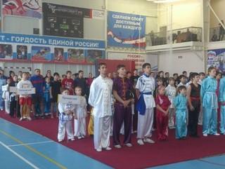 Уссурийские спортсмены приняли участие в соревнованиях по традиционному и спортивному ушу