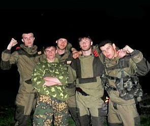 Дело «приморских партизан»: сторона обвинения рассказала о материалах «националистического характера»