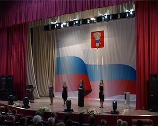 Празднование Дня Конституции приурочили к 70-летию Приморья