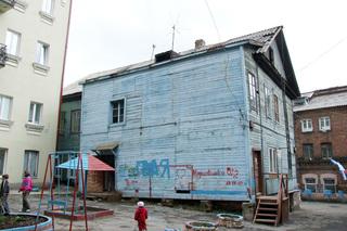 Масштабная программа по сносу аварийного жилья развернётся в Приморье в 2013-2015 году
