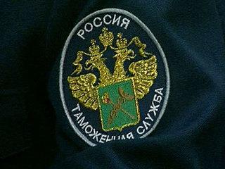 Руководство Уссурийской таможни ведет приём граждан