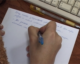 Взрослые стали чаще писать письма Деду Морозу