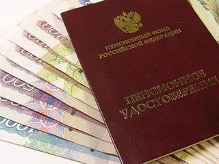 Средний размер трудовой пенсии на территории Уссурийского городского округа стал равен 10 328 руб