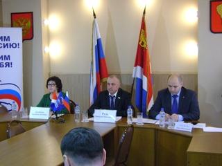 Совещание по реализации проекта «Историческая память» состоялось в Уссурийске