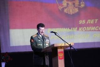 Торжественное мероприятие, посвященное 95-летию военным комиссариатам РФ, прошло в Уссурийске