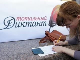 Мода на грамотность в Уссурийске распространяется