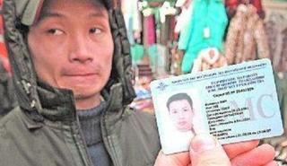 Нарушитель госграницы был задержан на участке погранслужбы в Уссурийске