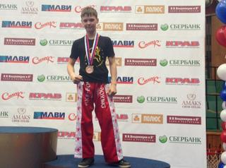 Кикбоксер из Уссурийска стал призером Первенства России