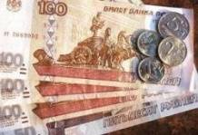 Экономика Уссурийска выросла за 2008 год на 6%