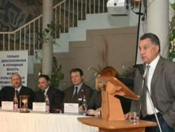 Бизнес и власть обсудили возможности в условиях кризиса