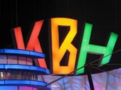 Фестиваль КВН среди слепых и слабовидящих пройдет в Уссурийске