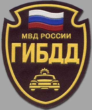 Мужчина попал под колеса автомобиля в Уссурийске