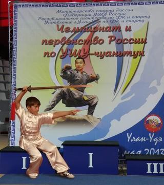 Впервые уссурийский спортсмен стал чемпионом России по ушу