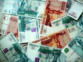 За недекларирование денежных средств - штраф
