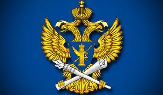 Силовики пресекли нелегальный канал радиосвязи в приграничных районах Приморья