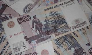 Прожиточный минимум в Приморье утвердили в размере 9,2 тысячи рублей