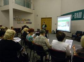 Акция для старшего поколения «Хотим учиться!» прошла в Уссурийске