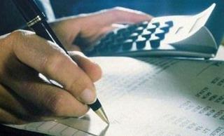 ПФР сообщает о снижении ставки страховых взносов для самозанятого населения