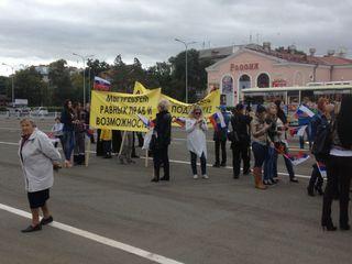 Митинг против беспредела чиновников в Уссурийске собрал около 200 человек