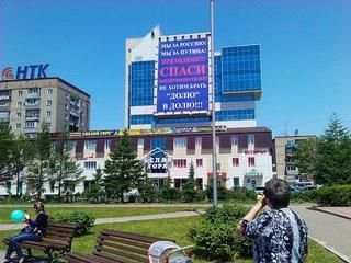 Спор бизнесменов Уссурийска с местной властью будут рассматривать в суде