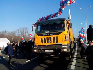"""Участок трассы М60 """"Уссури"""" сегодня торжественно открыли"""