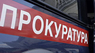Прокуратура поставила на контроль противодействие терроризму в Уссурийске