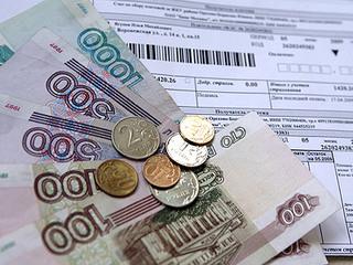 Филиал ОАО «ДЭК» - «Дальэнергосбыт» проводит акцию для исполнителей коммунальных услуг