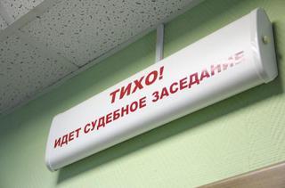 Александр Расторгуев из Уссурийска, обвиняемый в «убийствах прошлых лет», перевезен в СИЗО Хабаровска
