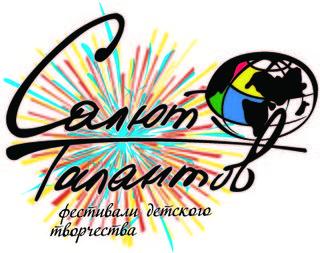 Юные танцоры из Уссурийска завоевали награды на международном фестивале