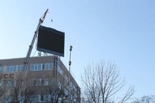 Экран на крыше дома быта