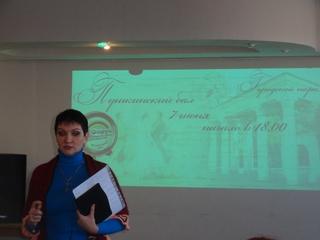 Жителей Уссурийска научат танцевать вальс, полонез и менуэт