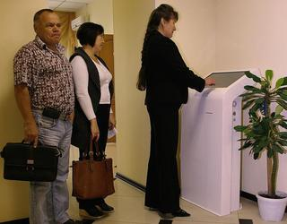 Электронная очередь работает в ЗАГСе Уссурийска