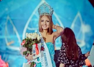 «Мисс Уссурийск 2014» стала  фитнес-инструктор Надежда Бабкина