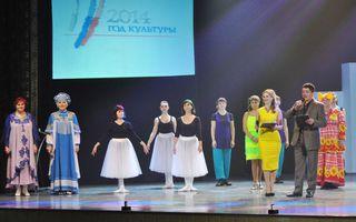 Лучших работников культуры поздравили в Уссурийске