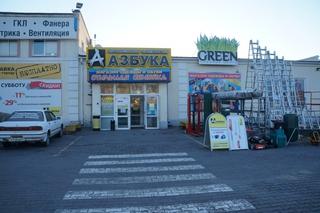 Бизнесмены запретили президенту США Обаме вход в некоторые магазины Уссурийска