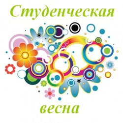 Гала-концерт городского фестиваля молодёжного творчества прошёл в Уссурийске