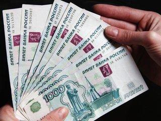 Директор одной из уссурийских школ украла из городского бюджета почти 2 миллиона рублей