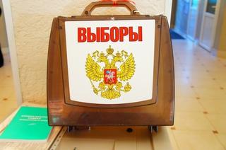 Депутаты Уссурийска повышают свою капитализацию