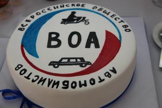 Уссурийское отделение Всероссийского общества автомобилистов отметило 40-летний юбилей