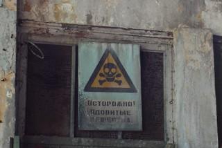 Бесхозные источники радиации найдены в Уссурийске
