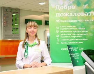 Офисы Сбербанка в Приморье будут работать и в майские праздники