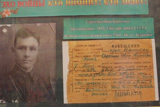 Музей собирает информацию о вкладе уссурийцев в завоевание Великой Победы