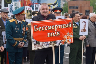 Более 500 жителей Уссурийска встали в ряды Бессмертного полка