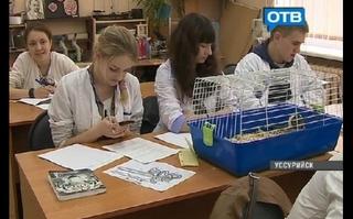 В Уссурийске прошел международный форум агрообразования