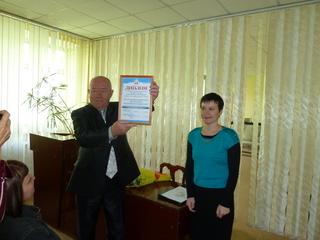 Диплом ПФР «Лучший страхователь 2013 года» вручён в Уссурийске